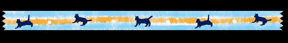 ねこ柄マスキングテープ風ラインサンドイッチカラーブルー×オレンジ-Cat Pattern Masking Tape Wind Line Material blue orange-