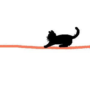 ハートのラフな線とじゃれる猫のラインオレンジ300