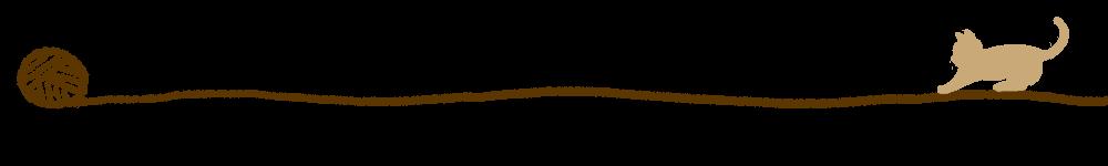 毛糸とじゃれる猫のラインブラウン