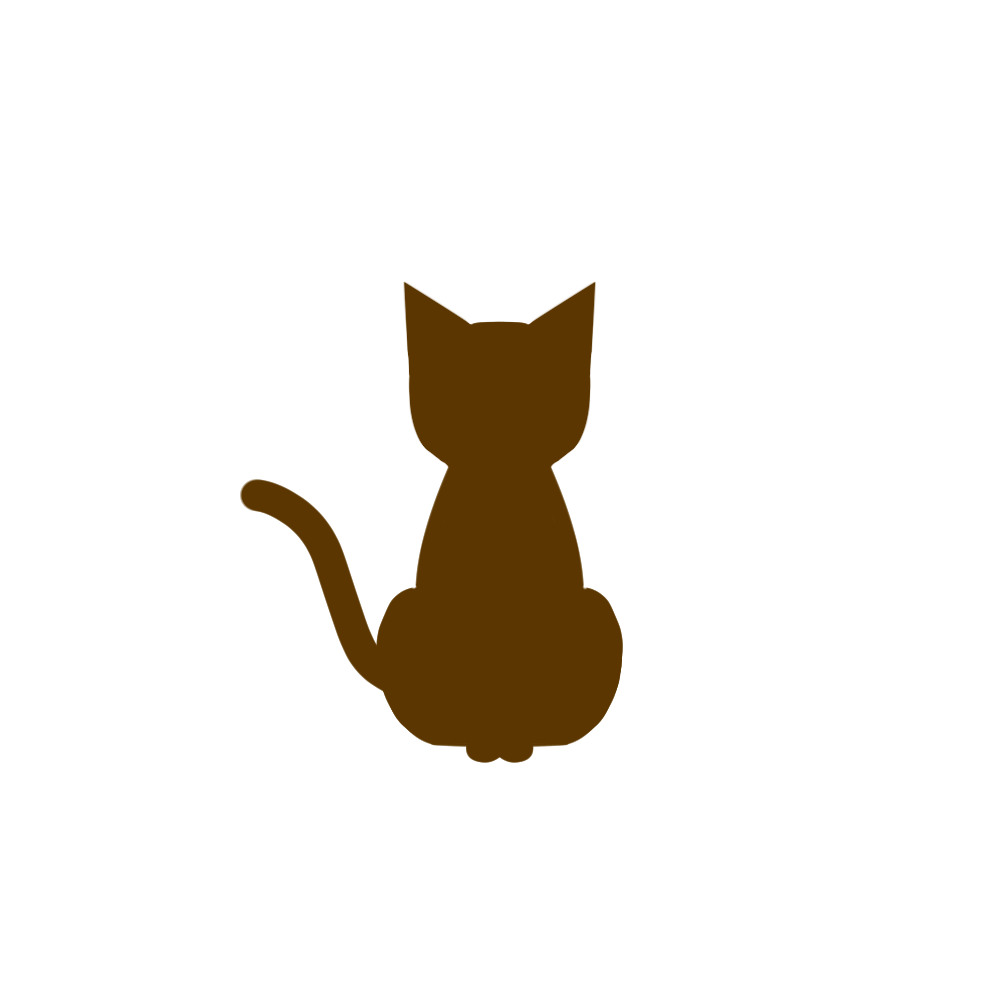 全身シルエットおすわり猫1ブラウン