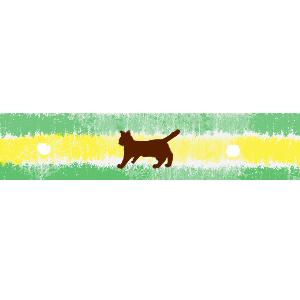 ねこ柄マスキングテープ風ラインサンドイッチカラーグリーン×イエロー300