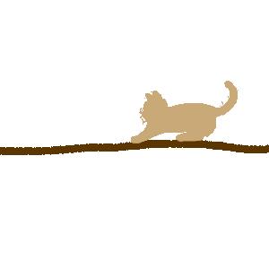 毛糸とじゃれる猫のラインブラウン300