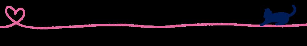 ハートのラフな線とじゃれる猫のラインピンク