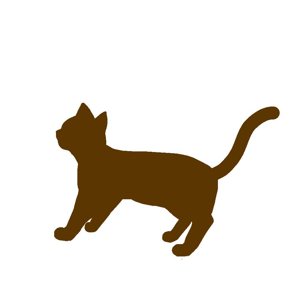 全身シルエット歩く猫2ブラウン