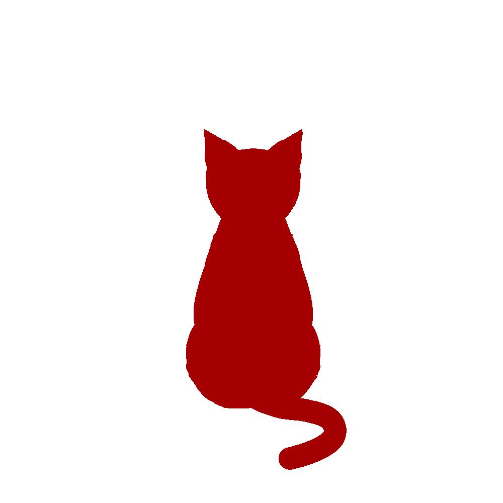 全身シルエットおすわり猫2レッド