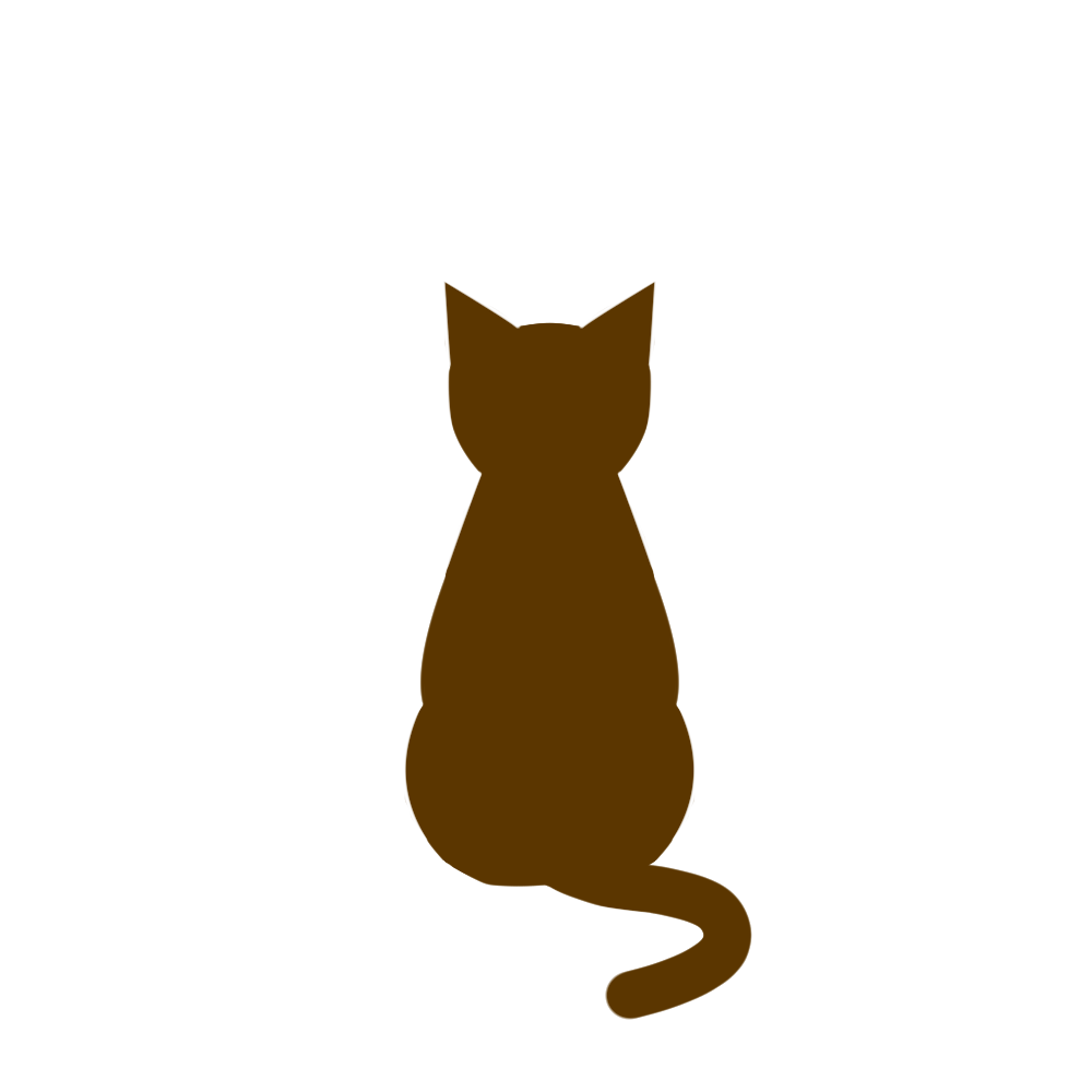 全身シルエットおすわり猫2ブラウン