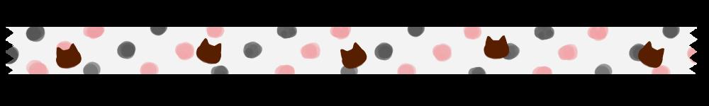 ねこ柄マスキングテープ風ラインドットピンク-Cat Pattern Masking Tape Wind Line Material dot pink-