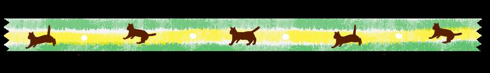 ねこ柄マスキングテープ風ラインサンドイッチカラーグリーン×イエロー-Cat Pattern Masking Tape Wind Line Material green yellow-