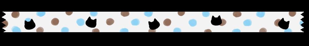ねこ柄マスキングテープ風ラインドットブルー-Cat Pattern Masking Tape Wind Line Material dot blue-
