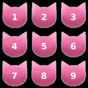 アイコンボタンセット7ピンク