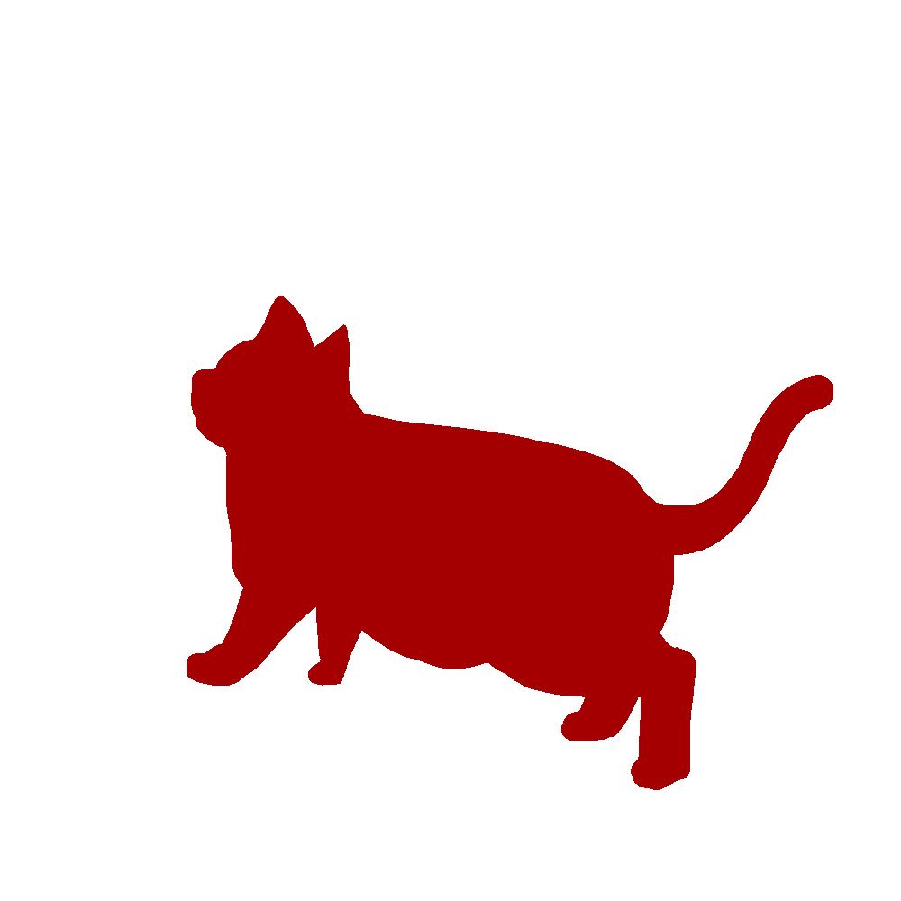 全身シルエット歩く猫4レッド