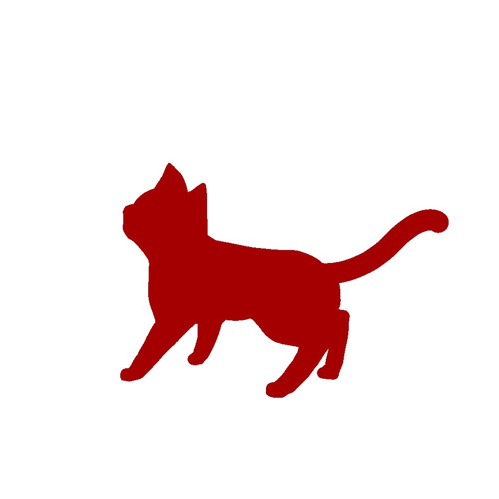 全身シルエット歩く猫1レッド