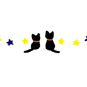 星と2匹の猫のラインイエロー×ネイビー300