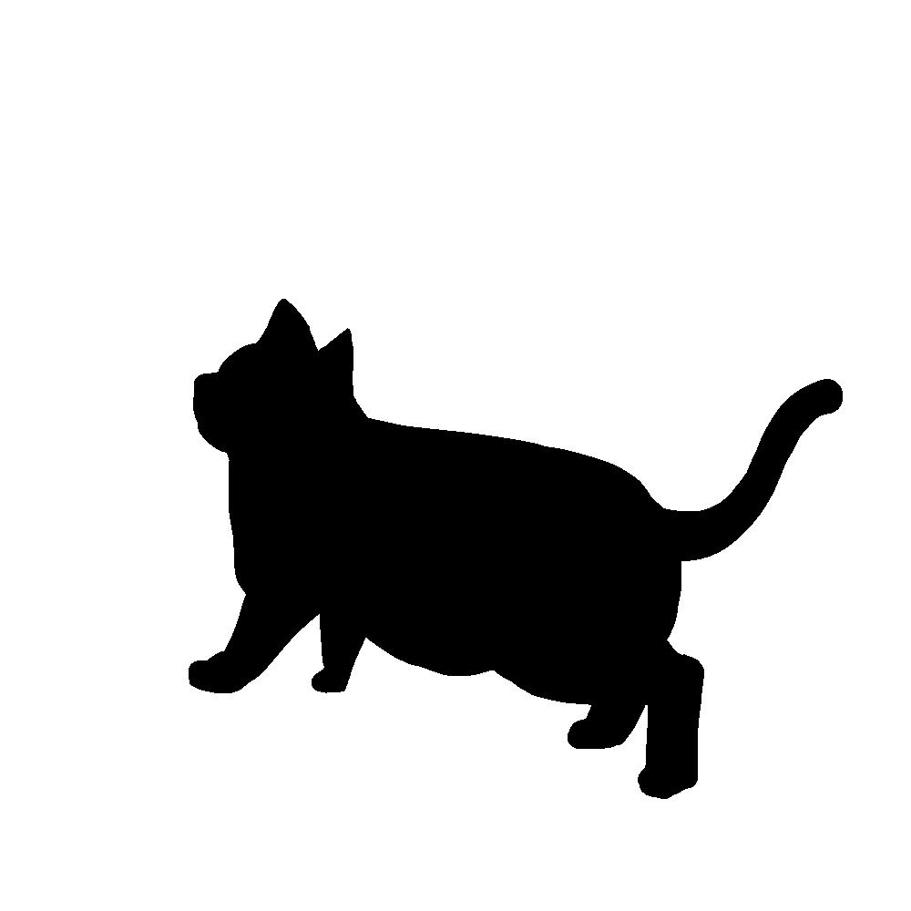 全身シルエット歩く猫4ブラック