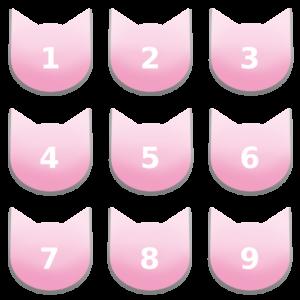 アイコンボタンセット7パステルピンク