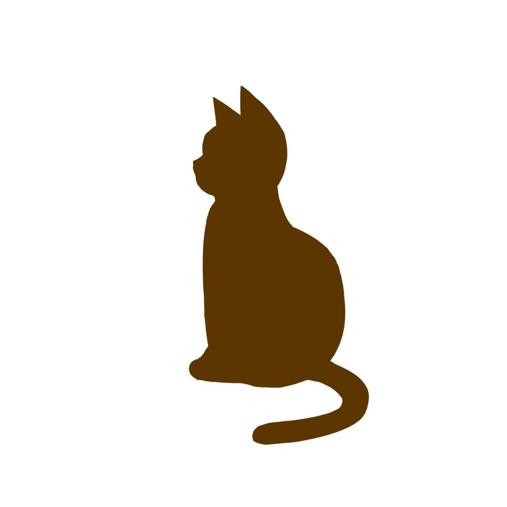 全身シルエットおすわり猫4ブラウン