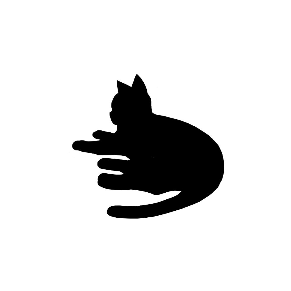 全身シルエット寝そべる猫1ブラック