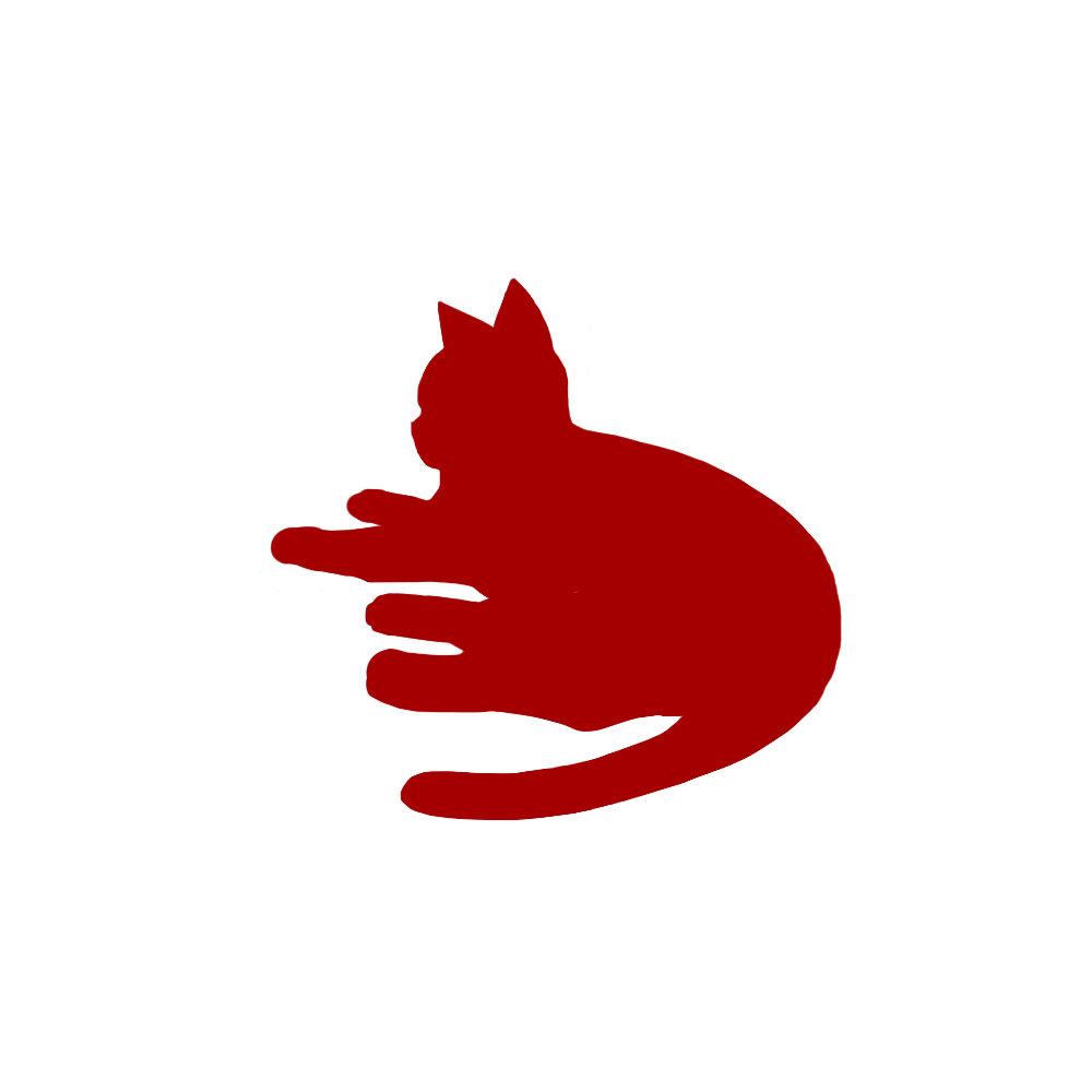 全身シルエット寝そべる猫1レッド