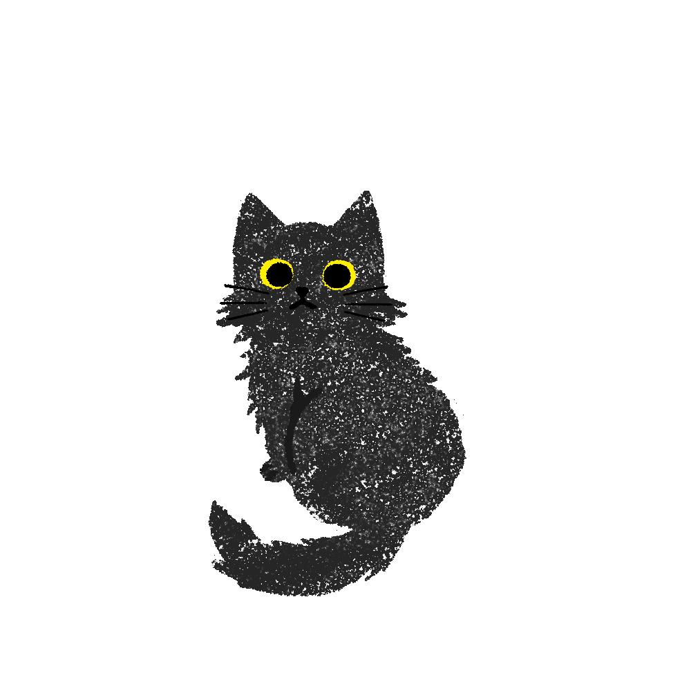 がさがさタッチふりむく猫2黒