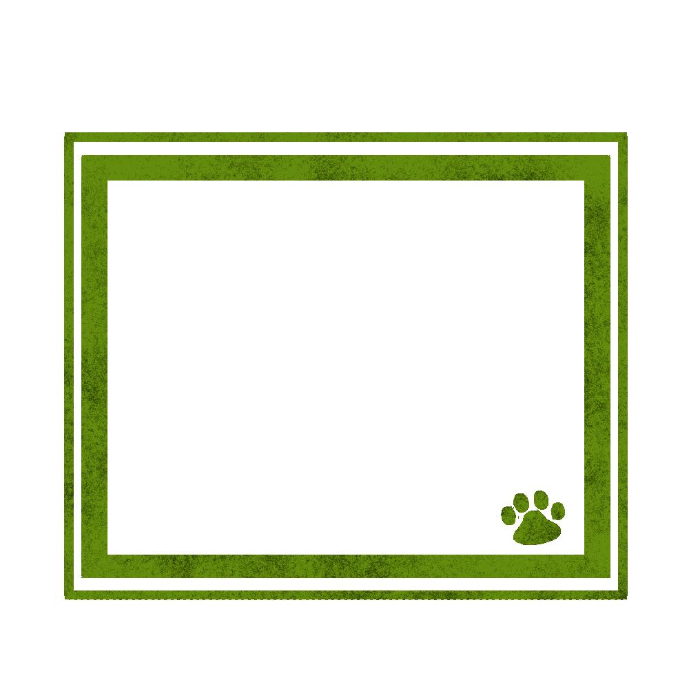 シンプルラインと猫の肉球フレームグリーン