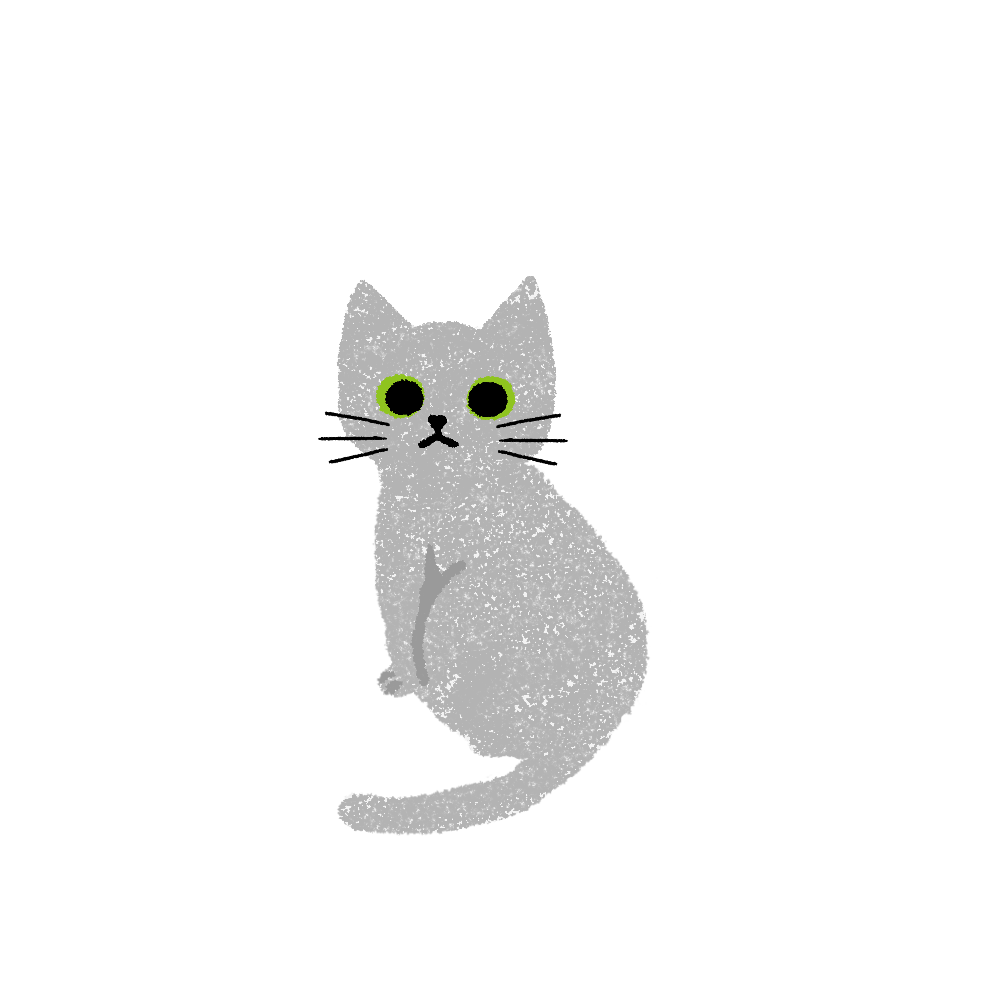 がさがさタッチふりむく猫1グレー