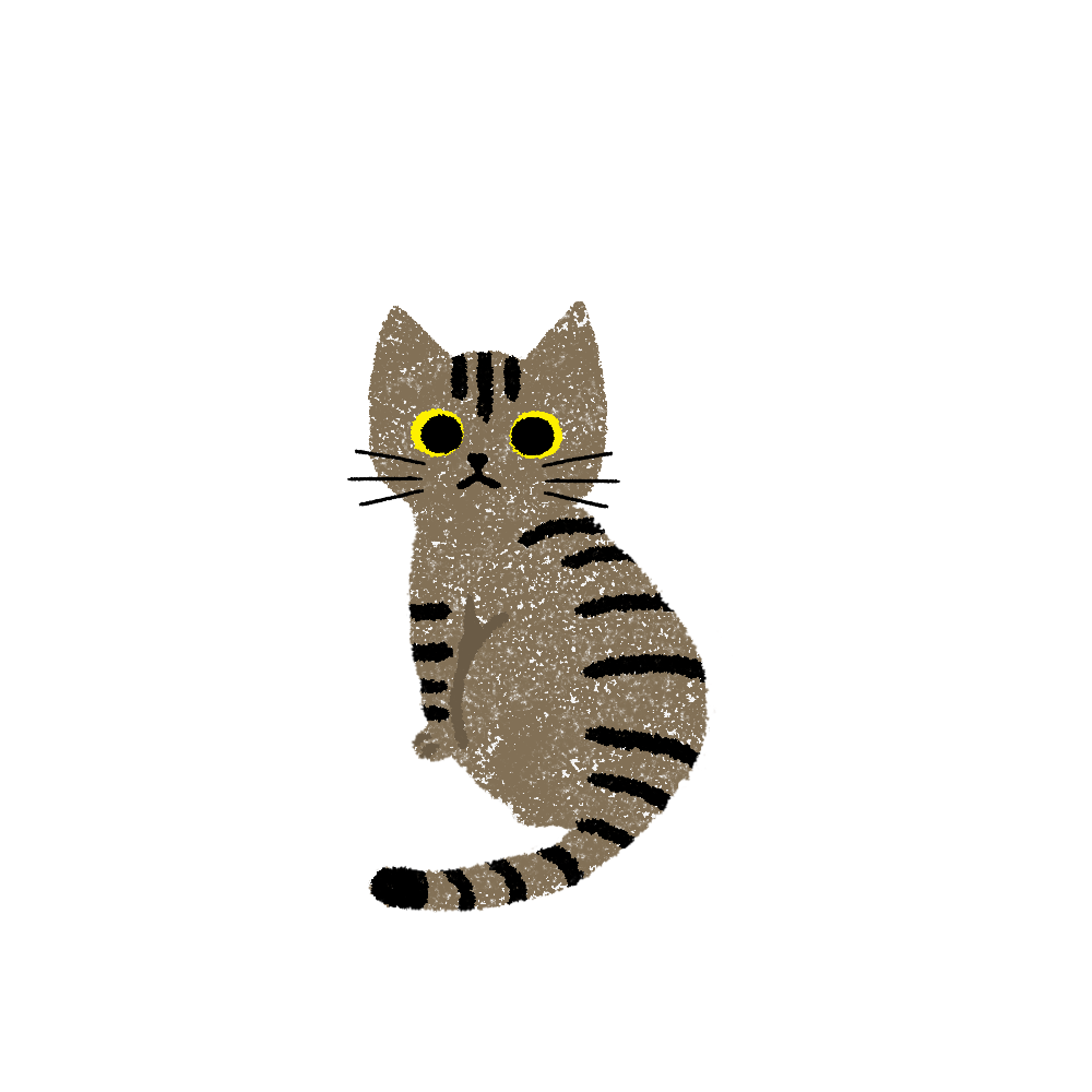 がさがさタッチふりむく猫1キジトラ
