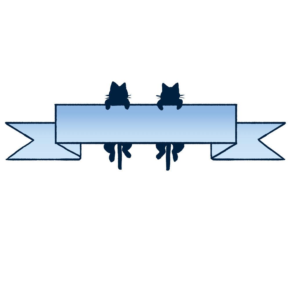 リボンとぶら下がる猫のフレームブルー×ブルー-Frame of a hanging hanging ribbon blue blue