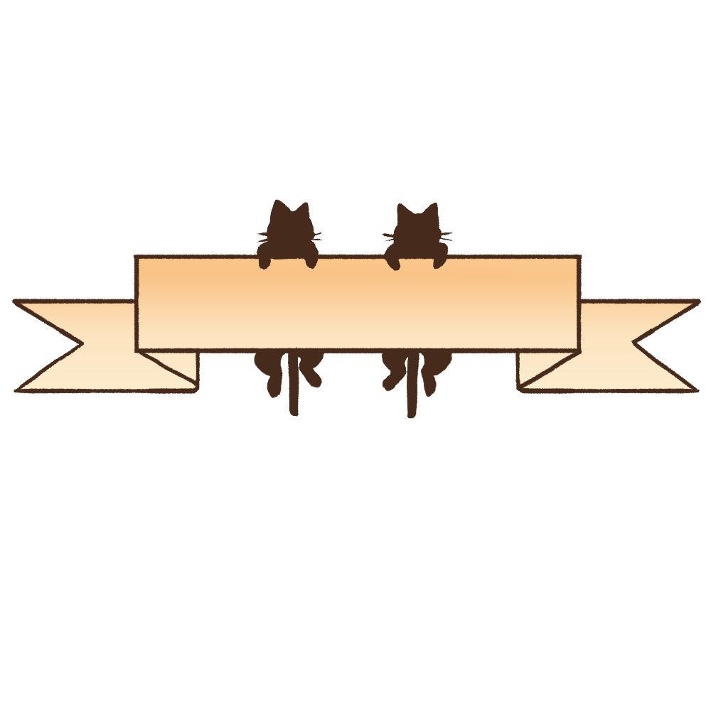 リボンとぶら下がる猫のフレームブラウン×ブラウン-Frame of a hanging hanging ribbon brown brown