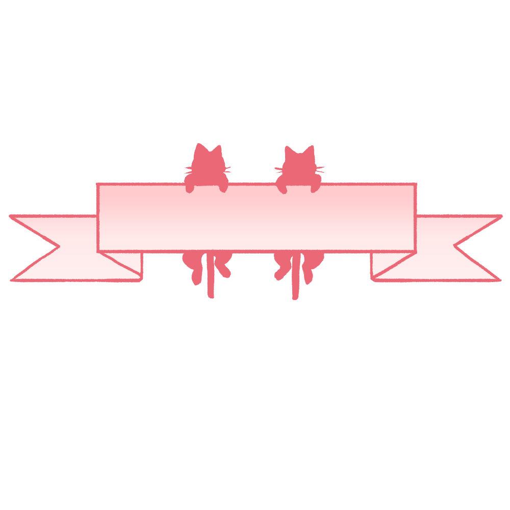 リボンとぶら下がる猫のフレームピンク×ピンク-Frame of a hanging hanging ribbon pink pink