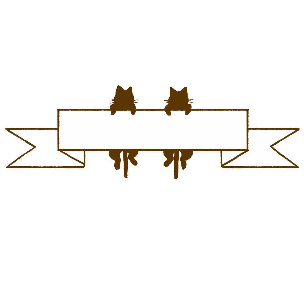 リボンとぶら下がる猫のフレームブラウン×ホワイト-Frame of a hanging hanging ribbon brown white