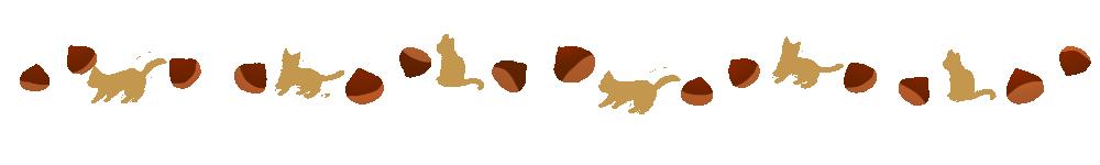 栗と猫のライン-cat-chestnut-line-