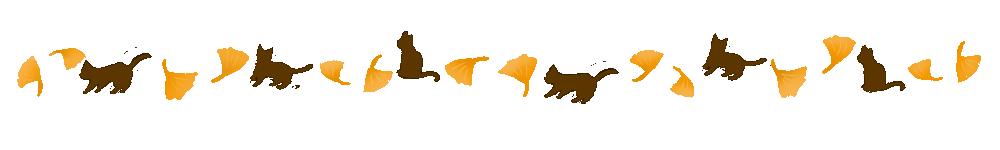 銀杏と猫のライン-cat-ginkgo-line-