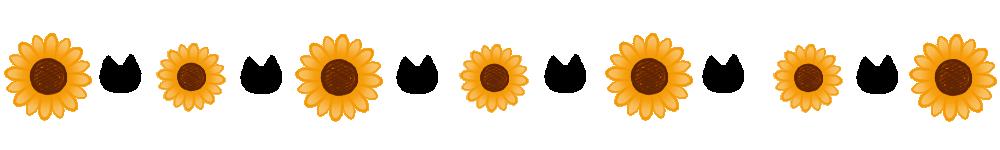 ひまわりと猫の顔のライン素材ーsunflower-cat-face-lineー