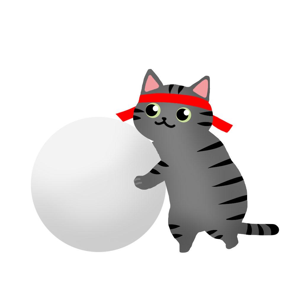 猫イラスト季節イベント玉転がしサバトラ