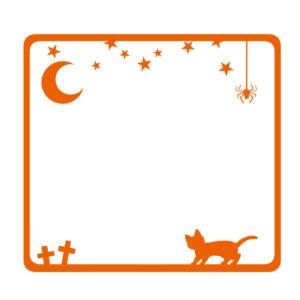 猫イラスト季節イベントハロウィンをイメージした猫のフレームオレンジ