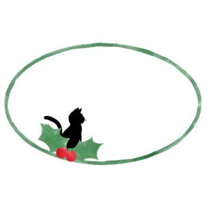 クリスマス猫とヒイラギのフレーム