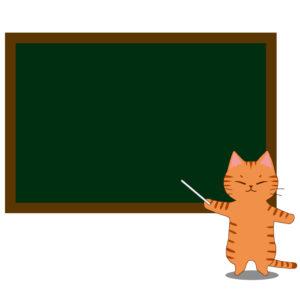 猫と黒板茶トラ