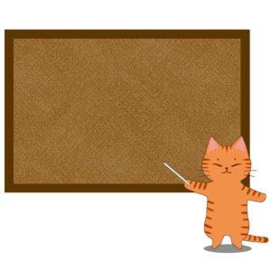 猫とコルクボード茶トラ