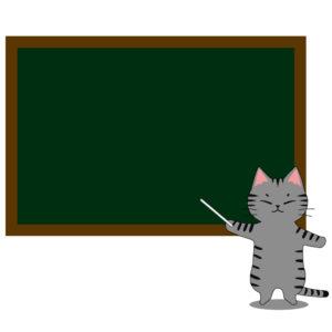 猫と黒板サバトラ