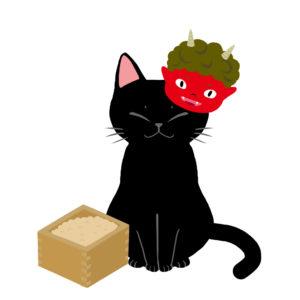 節分お面黒猫