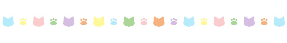 猫の顔と肉球のカラフルなライン素材パステル