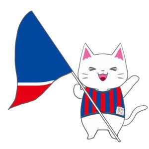 サッカーFC東京フラッグ