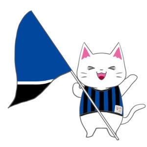 サッカーガンバフラッグ