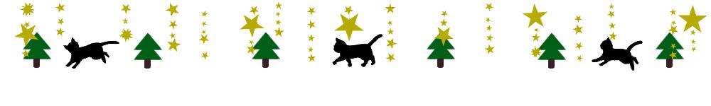 黒猫シルエットとモミの木の星降るライン素材