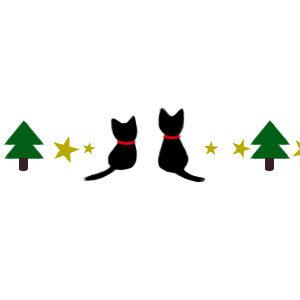 星とモミの木と2匹の猫のライン素材300