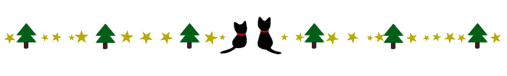 星とモミの木と2匹の猫のライン素材