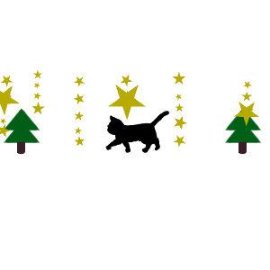 黒猫シルエットとモミの木の星降るライン素材300