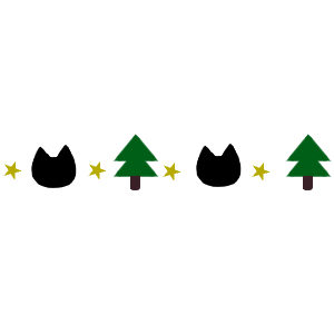 モミの木と猫の顔のライン素材300