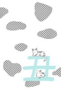 丑年年賀状ポップなうし柄と白黒猫ブルー