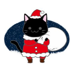 クリスマスプレゼント袋をかついだ猫サンタ黒